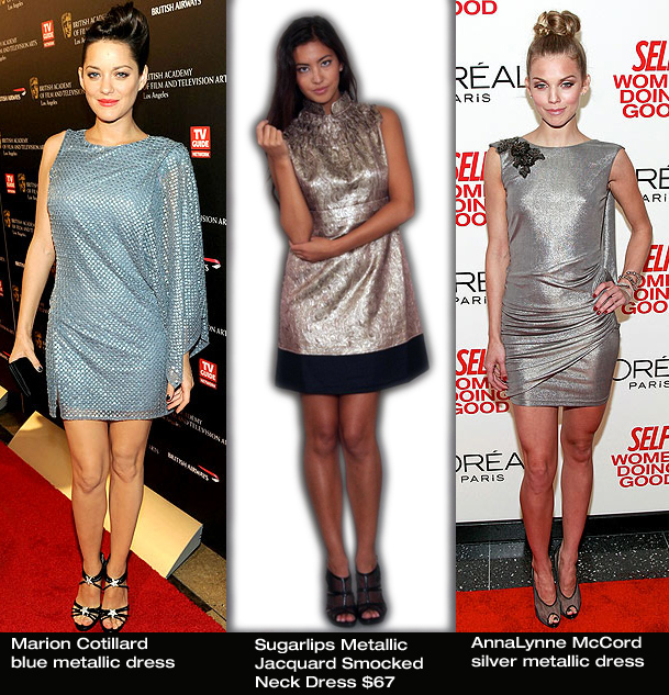 The Perfect Turkey-Day Outfit « Sugarlips Blog :  annalynne mccord womens apparel womens clothing metallic dress